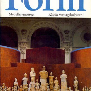 """1/2 <a href=""""http://sivertlindblom.se/texter/medelhavsmuseet-utformandet-tidskriften-form-januari-1983/"""" rel=""""noopener"""" target=""""_blank"""">Artikel i Form om utställningen</a> 2/2 <a href=""""http://sivertlindblom.se/folio/offentliga-arbeten/interiorer/medelhavsmuseet-stockholm-1982-utstallning-ar-numera-utbytt/"""" rel=""""noopener"""" target=""""_blank"""">Bilder från utställningen</a>"""